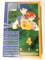 Rumiko Takahashi RANMA 1/2 # 4 ( Feest Paperback 1.Auflage )