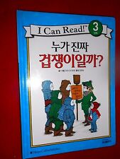 I CAN READ IT Level 3 KOREAN Children's book Crosby Bonsall CASE OF SCAREDY CATS