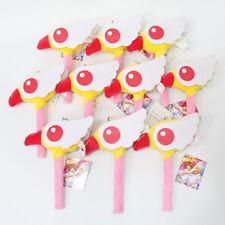 "10pcs Card Captor Sakura magic 6.8"" plush doll manga dolls toy ornament chain"