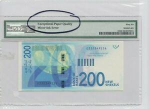 ISRAEL 2015 , 200 NEW SHEQALIM Shekels  #P-67 , ERROR INK !!!  , PMG 66 EPQ