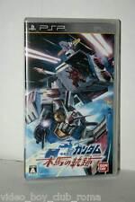 MOBILE SUIT GUNDAM MAKUBA NO KISEKI GIOCO USATO SONY PSP EDIZIONE JAPAN 35095