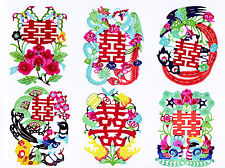 Chinese Paper Cuts Double Happiness Set 10 Colorful small pieces Chen