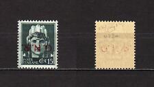 #838 - GNR - 15 cent Imperiale, 1944 - Nuovo (** MNH) / Varietà, firmato