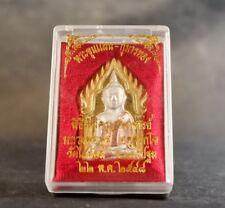 3kr Khun Paen Guman Thong Charm BY LP Poon MettaMaha Niyom Thai Amulet Buddha