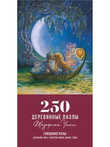 """wooden puzzle davici """"Wisteria of the moon"""" 250 pcs present elves, flowers NEW"""