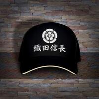Japan Daimyo Shogun Oda Nobunaga Samurai Embro Cap Hat