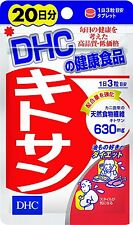 DHC Chitosan Ginseng Slim 60 Weight Loss New Health Beauty Japan