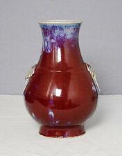Chinese  Flambe  Porcelain  Vase   M2232