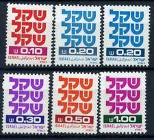 Israele 1980 Mi. 829.. Nuovo ** 100% Generale Charles Nicolas