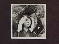 JAPANESE LADY CARRYING A TIGHT BUNDLE OF BRANCHES ON HER HEAD Vtg 1951 PHOTO