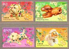 Hong Kong 2018-1 China Lunar New Year of Dog Stamps 狗年