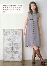 NICE SILHOUETTE DRESS 26 - Japanese Dress Pattern Book