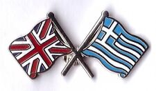 union jack greece friendship lapel badge united kingdom european union