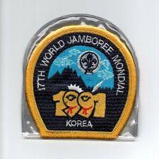 Boy Scout 1991 World Jamboree Participant Style Souvenier Patch