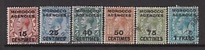 MOROCCO AGENCIES (FRENCH  CURRENCY) 5 1925 KGV BLOCK WATERMARK STAMPS FINE USED