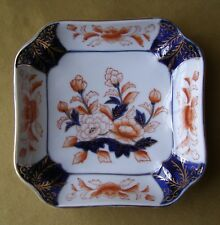 "Japanese Andrea By Sadek Imari Style Oriental Display Dish 6-3/8"""