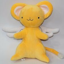 "New 11""Anime Card Captor Sakura Kinomoto Sakura Kero Plush Stuffed Doll Toy Gift"