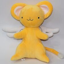 "Anime Card Captor Sakura Kinomoto Sakura Kero Plush Stuffed Doll Toy Gift 11"""