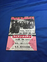 Iron Maiden Japan tour promo flyer 1991 No prayer for the dying
