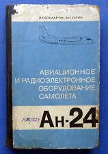 1975 Soviet Russian Book Aviation Radio-electronic equipment An-24 Aircraft Ан24