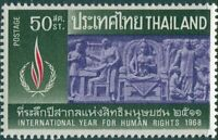 Thailand 1968 SG616 50s Human Rights MNH
