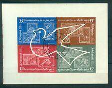 Romania Block 53 o, space exploration,