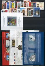 Österreich Jahrgang 2004 postfrisch MNH (OES2047