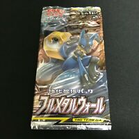 Pokemon Card Game SM9b Full Metal Wall  Sealed Booster pack x1 japanese