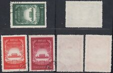 China 1956 - Used stamps. Mi nr.: 325-327 . Mv-2415