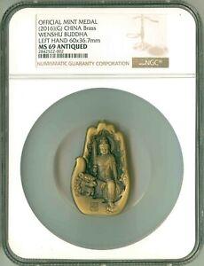 2016 China Huge Brass Medal Wenshu Buddha Left Hand 60mm NGC MS69 Antiqued OGP