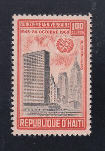 Haiti # 469  MNH ORANGE COLOR ERROR 1960 UN Set