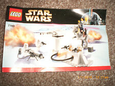 2017 LEGO Star Wars Instruction Manual: Set 7749 Hoth Rebel Echo Base