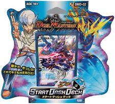 Takara Tomy Duel Masters TCG Start Dash Deck Water & Darknes Dmd-02 Japanese