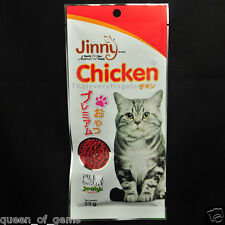 Jinny Cat Snack CHICKEN Flavor 35 g.The Best Quality By JerHigh Training rewards