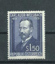 Austria Sc# 595 Mlh F-Vf Scv $30.00 (2)
