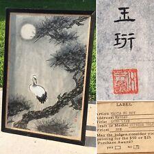 Vintage Asian China Oriental Wall Painting Art Bird Full Moon 🌕 By Maria NG Moy