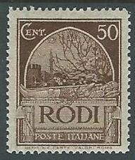 1932 EGEO PITTORICA 50 CENT MH * - K135