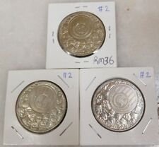 $1 Ringgit Malaysia Commemorative Coins - EPF 20th (AU) #2  RM30/PC