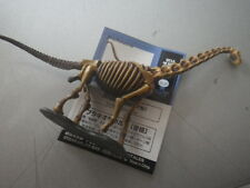 Chocolasaurs Dinotales part 2 #028 Brachiosaurus skull