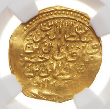 OTTOMAN EMPIRE. Murad III, AH 982-1003. Gold Sultan, Misr mint, NGC MS61