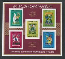TUNISIA # 543a Imperforate MNH WEDDING, VENDOR, WAITER Souvenir Sheet