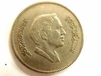 "1978 ""Hashemite Kingdom Of Jordan"" One Hundred (100) Fils Coin"