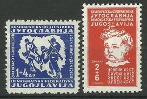 YUGOSLAVIA 1945 RED CROSS FUND PAIR MINT
