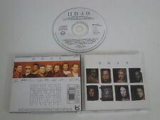 UB40/UB40(DEP CD 13) CD ALBUM