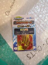 Ensky Beyblade Burst Customize Stickers Victory Valkyrie Limited Color Ver.