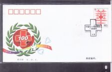 China 2004-4 Founding Chinese Red Cross  紅十字 FDC B