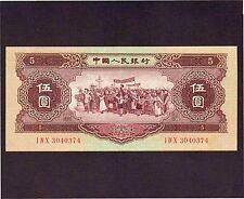 China, 5 Yuan 1956, P-872, XF * Original *