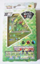 Pokemon 2011 Black & White Virizion 33 Card Battle Strength Theme Deck
