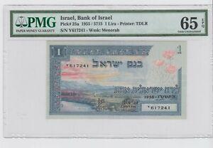 ISRAEL 1 LIRA  1955 P#25a .  PMG 65 EPQ GEM UNC