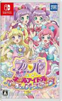Switch PriPara All Idol Perfect Stage Japan Import